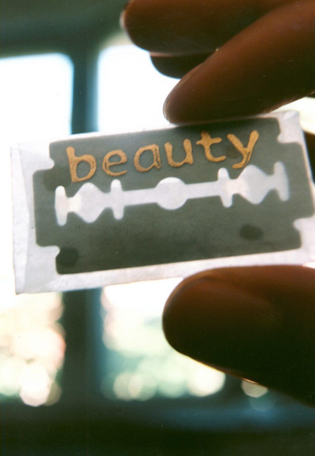 Smuk / Nabel [Smuk / Navel] & beauty